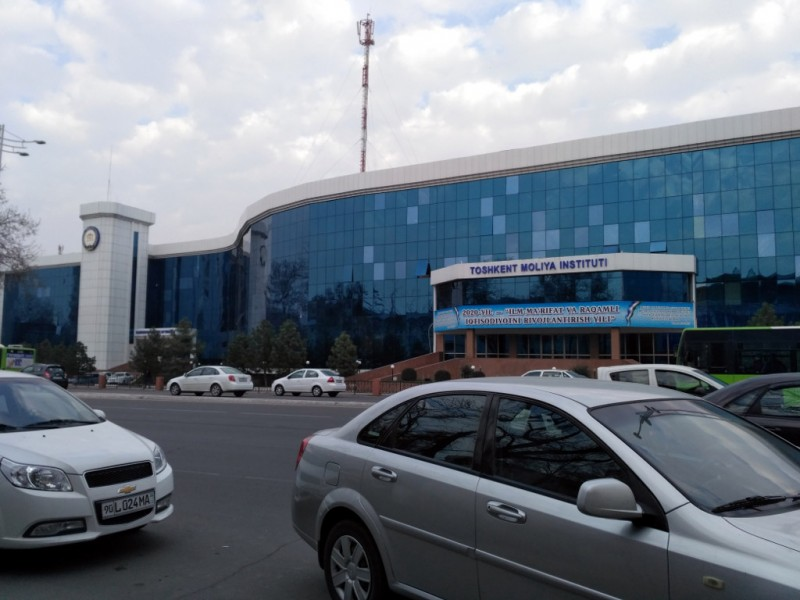Ташкентский Финансовый институт
