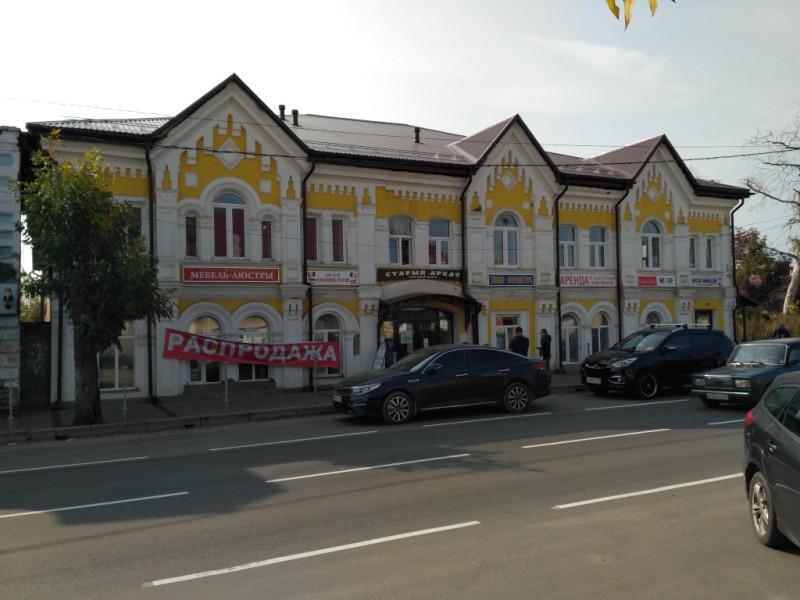 Дом купца Тунцова