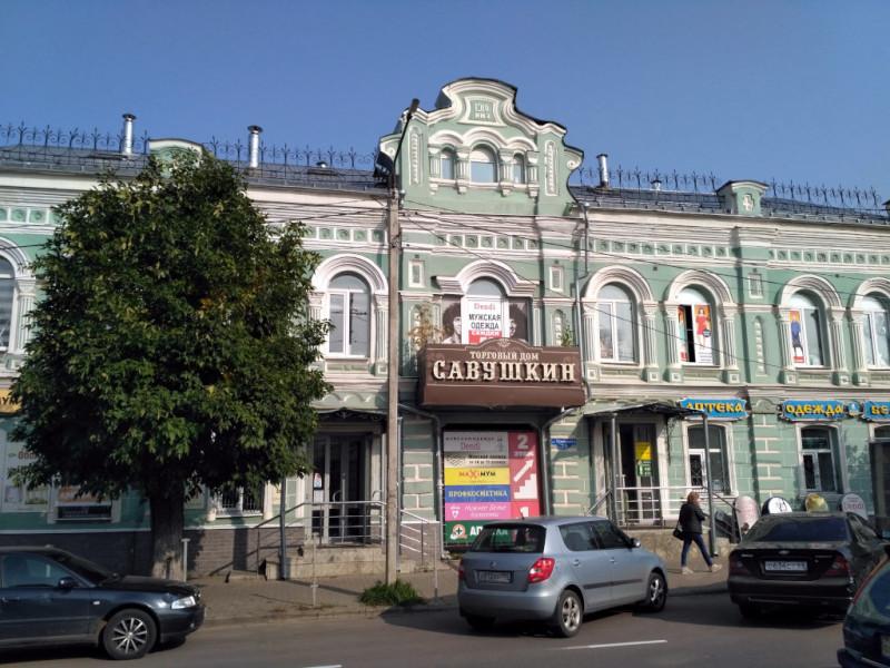 Торговый дом Савушкина снабжает жителей Кимр нужными вещами с 1910 г.