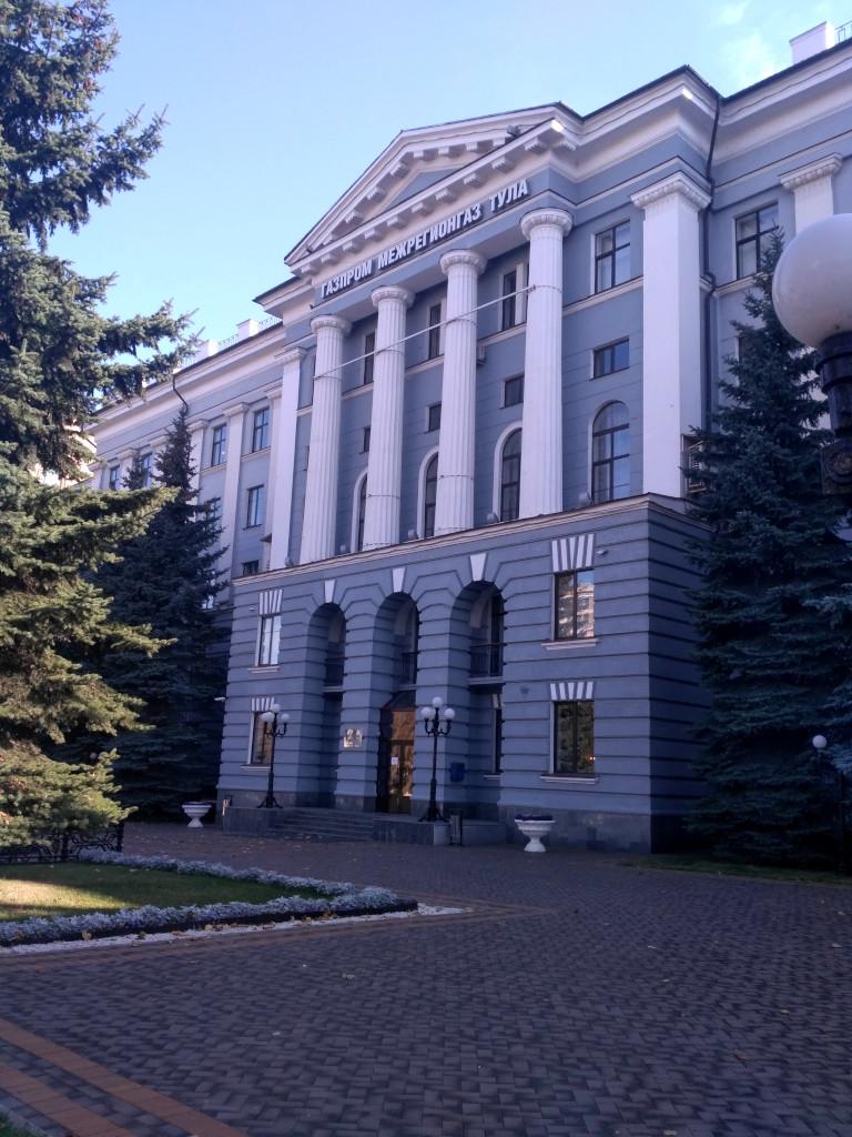 Центральный офис «Газпром межрегионгаз»