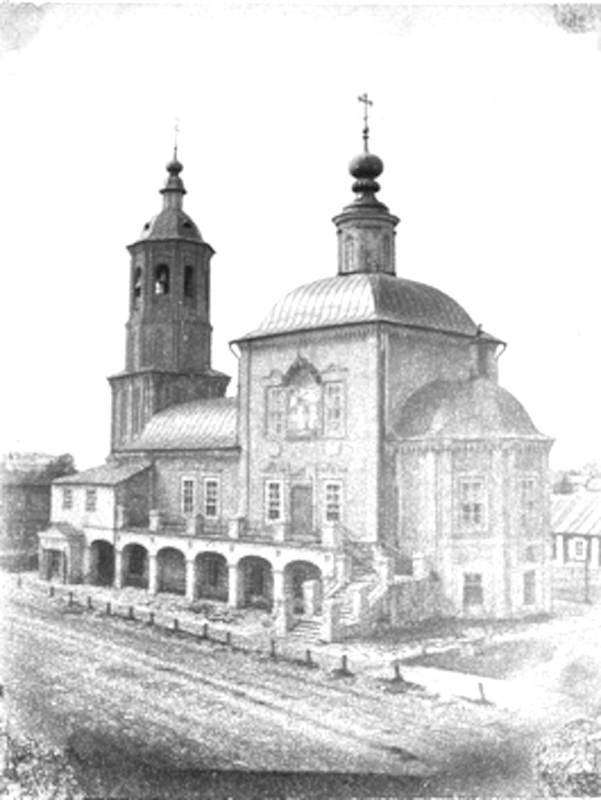 Ильинский храм 1900 г. (фото с сайта wikimedia.org)