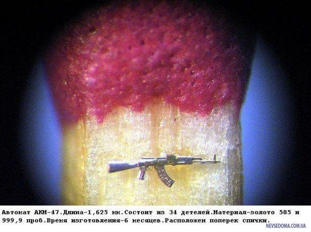 http://nevsedoma.com.ua/images/2009/202/3/raboty-o.jpg