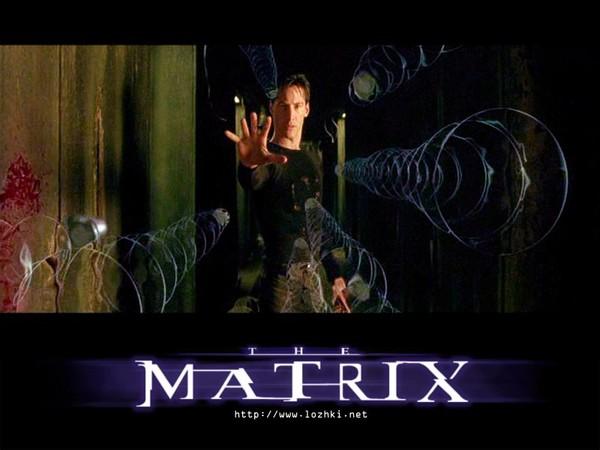 matrix lo 16 800