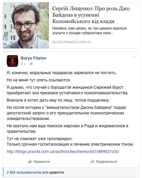 СМИ демонстрируют независимость - уже семеро журналистов отказались принимать награду Порошенко, - Телекритика - Цензор.НЕТ 1044