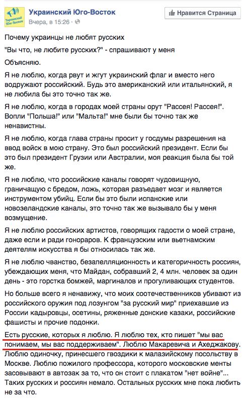Террористы осуществляют перегон бронетехники в Луганск. В основном БТРы и танки, - ИС - Цензор.НЕТ 324