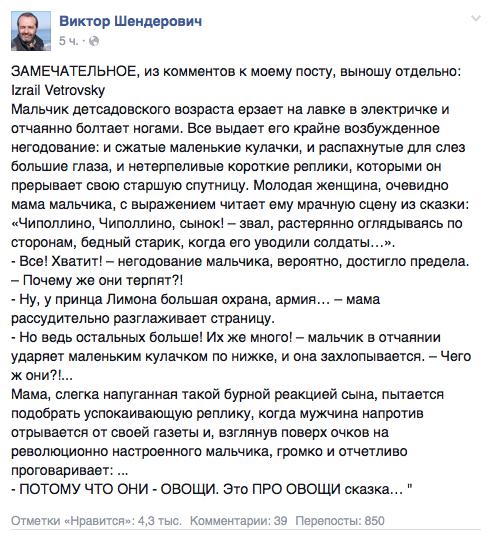 В Москве на акции в поддержку Савченко задержали украинскую журналистку - Цензор.НЕТ 5947
