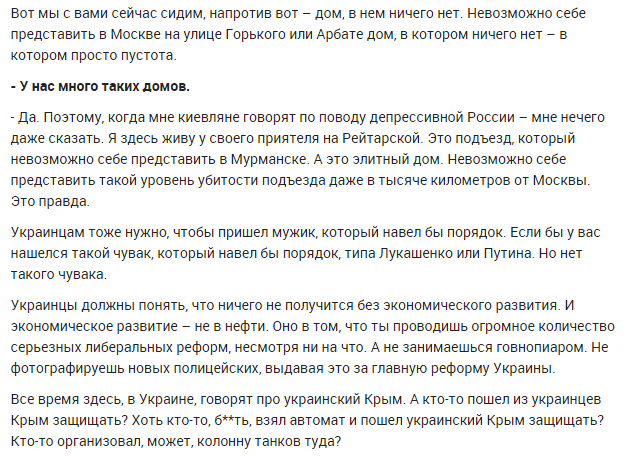видео украинская шлюха