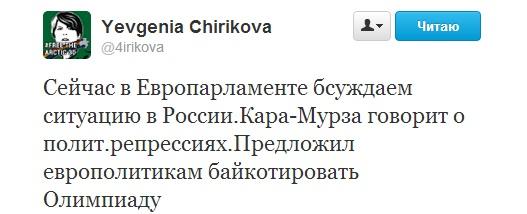 чирикова1