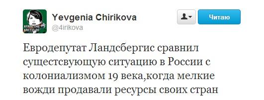 чирикова4