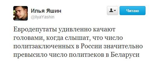 чирикова10