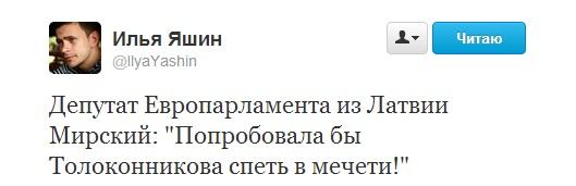 чирикова14