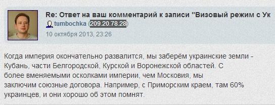 Медицинский центр на ленина в севастополя