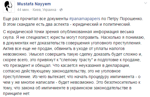 порно с участием русской девочки вали азаровой