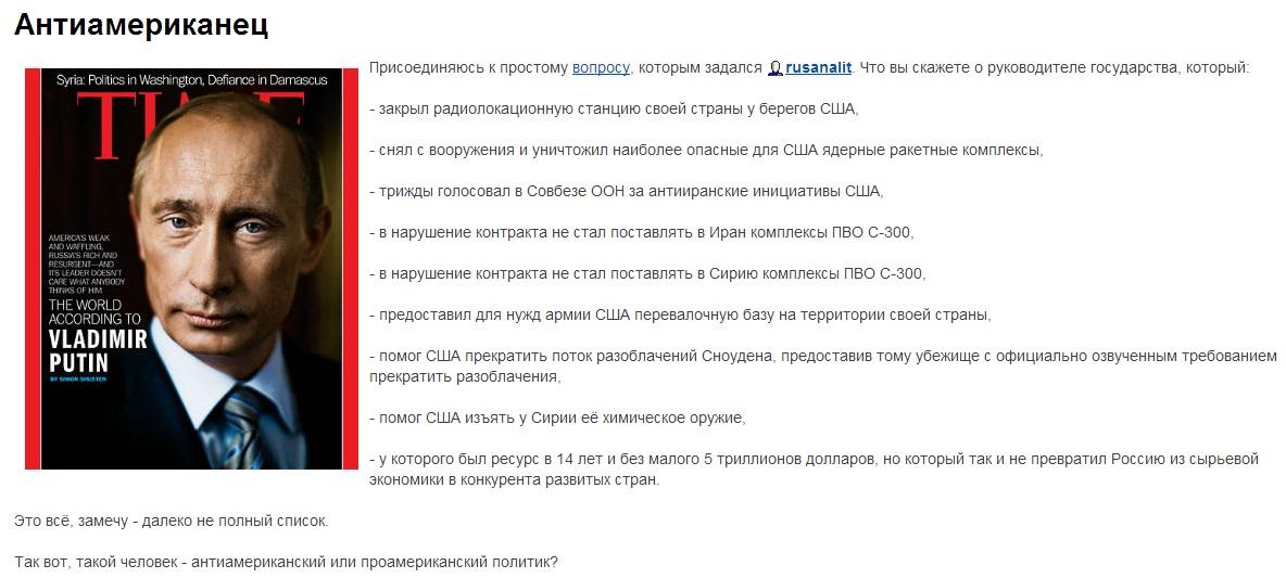 наганов1