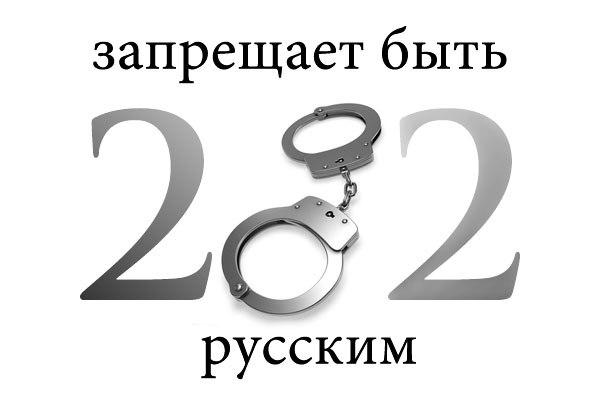 Челябинск: антикавказского националиста, арестованного за попытку убийства, засудят ещё и за видеоролик