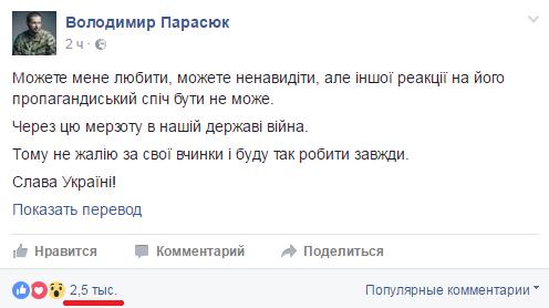 На Донбассе есть немалое количество людей, готовых восстать против оккупантов, - Тука - Цензор.НЕТ 6666