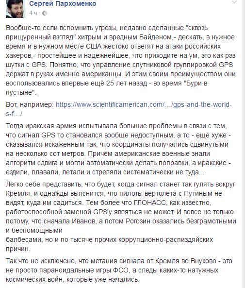 В Киеве злоумышленник, пытаясь скрыться с места преступления на автомобиле, сбил светофор - Цензор.НЕТ 7785