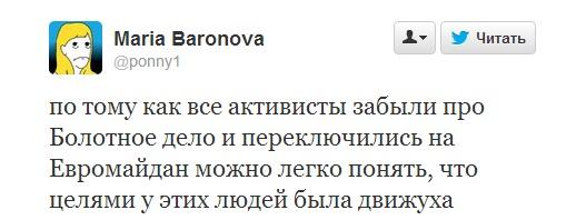 баронова