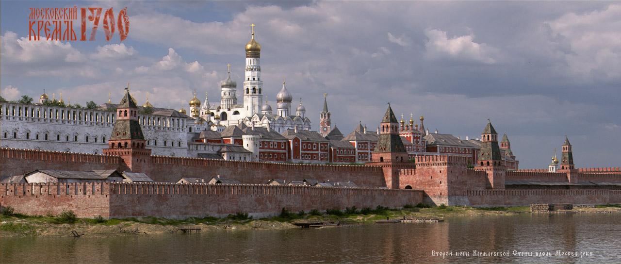 Фото белого города москва