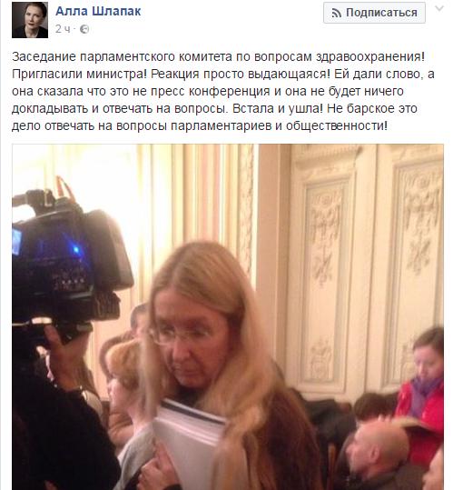 Восстановление срока наследования Айдаровская улица арест на дом Летчиков переулок