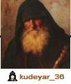 кудияр_36