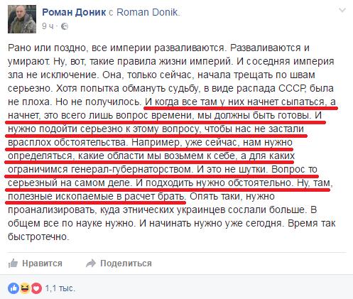 Украина готова делиться с Канадой опытом ведения боевых действий, - Полторак - Цензор.НЕТ 778