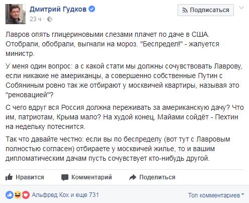 Дравин Игорь Чужак 9  samlibru