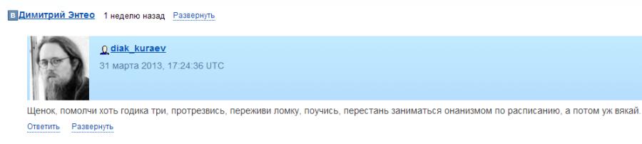 Кураев