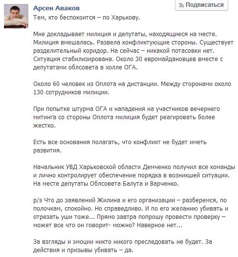 харьков4