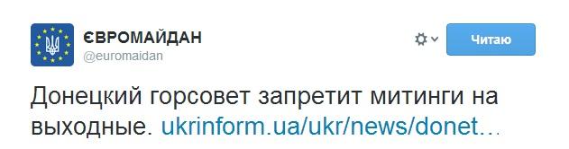 луганск2