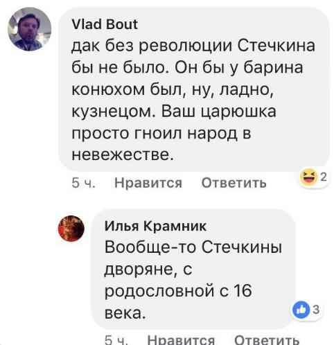 Зачем нам сегодня очернять СССР? 3790097_original