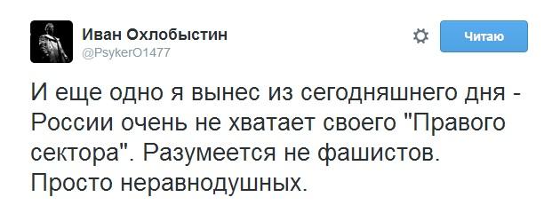 одесса3