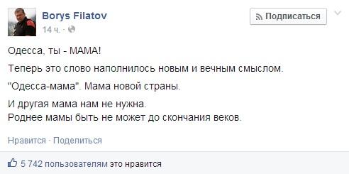 украинцы1