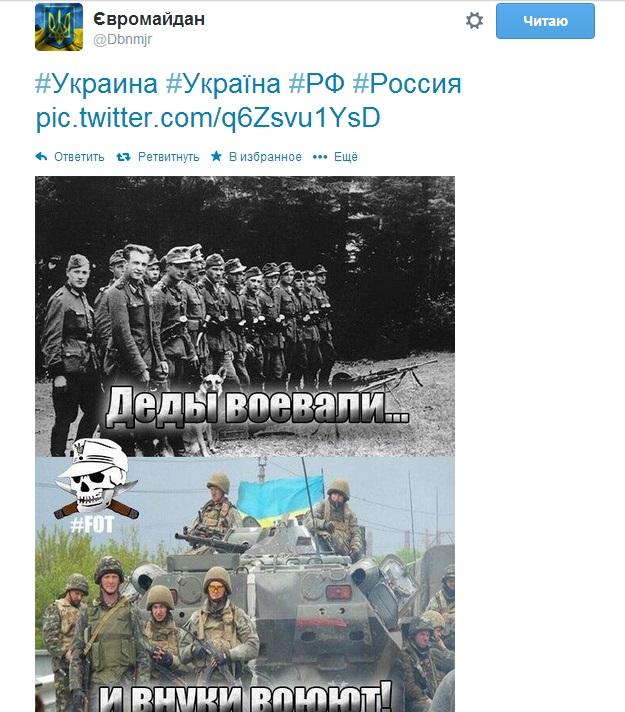 украинцы2