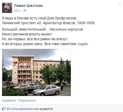 http://ic.pics.livejournal.com/arguendi/47553507/443386/443386_original.jpg