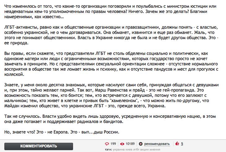 Screen Shot 2014-07-08 at 02.43.16