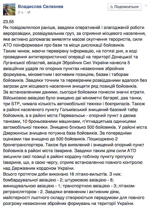 Screen Shot 2014-07-12 at 03.05.13