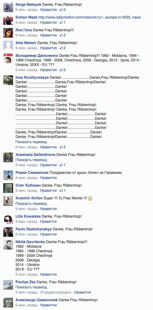 Screen Shot 2014-07-15 at 01.11.06