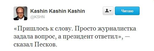 кашиннн