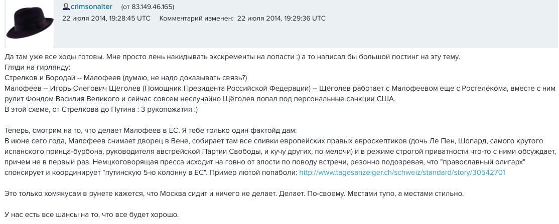 Screen Shot 2014-07-22 at 23.40.28