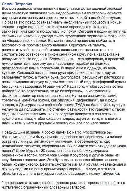Screen Shot 2014-07-23 at 13.41.43