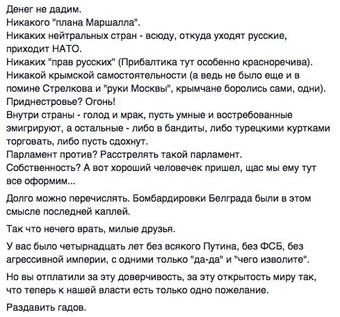 Screen Shot 2014-07-27 at 18.32.24