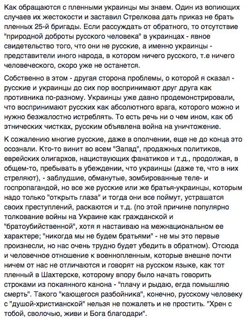 Screen Shot 2014-08-04 at 03.31.16