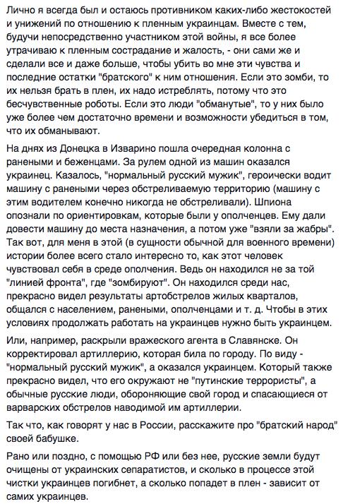 Screen Shot 2014-08-04 at 03.31.39