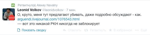 Screen Shot 2014-08-07 at 00.25.35