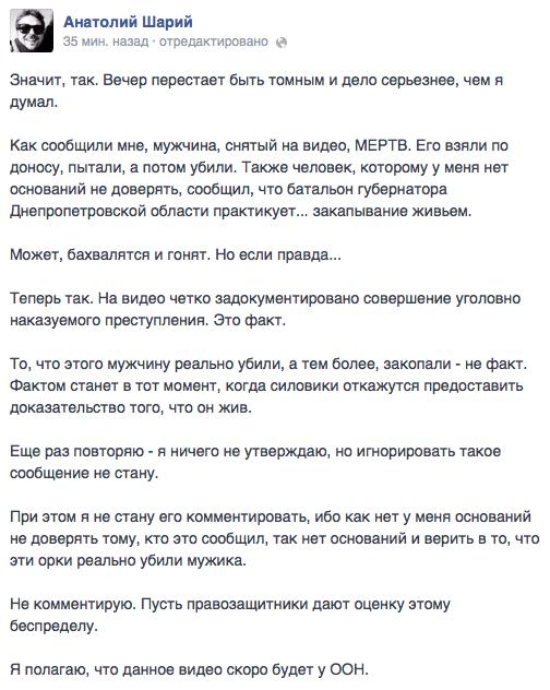 Screen Shot 2014-08-08 at 02.39.35