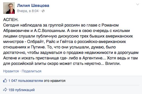 За сутки военнослужащие 30 раз вступали в бой с террористами. Кольцо вокруг Донецка максимально сужено, - СНБО - Цензор.НЕТ 5282