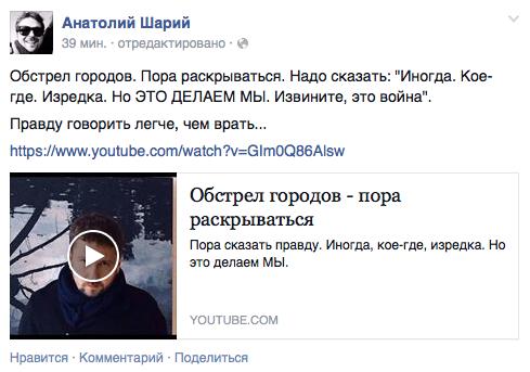 Screen Shot 2014-08-14 at 00.16.30