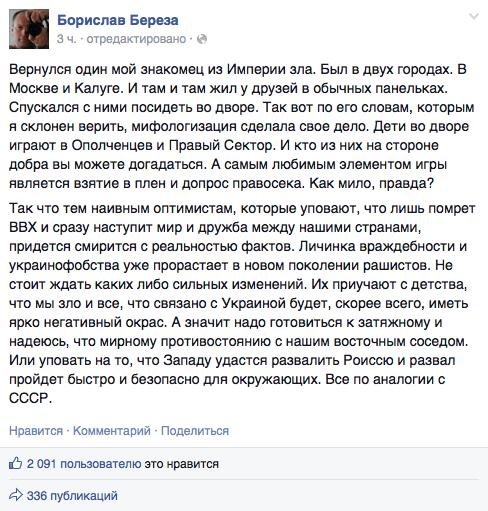 Террористы продолжают разрушать Донецкую железную дорогу: движение со станций Ясиноватая и Донецк не осуществляется - Цензор.НЕТ 4995