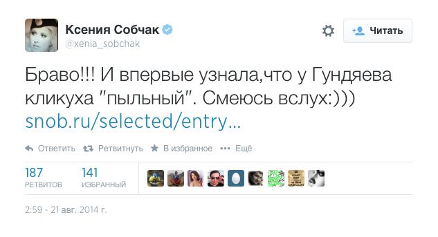 Шеремета будет исполнять свои обязанности до решения Рады, - Петренко - Цензор.НЕТ 4982